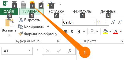 Clip2net_180224234028