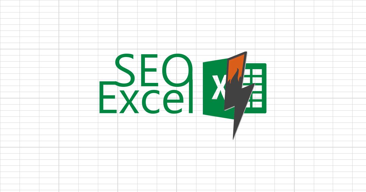 (c) Seo-excel.ru